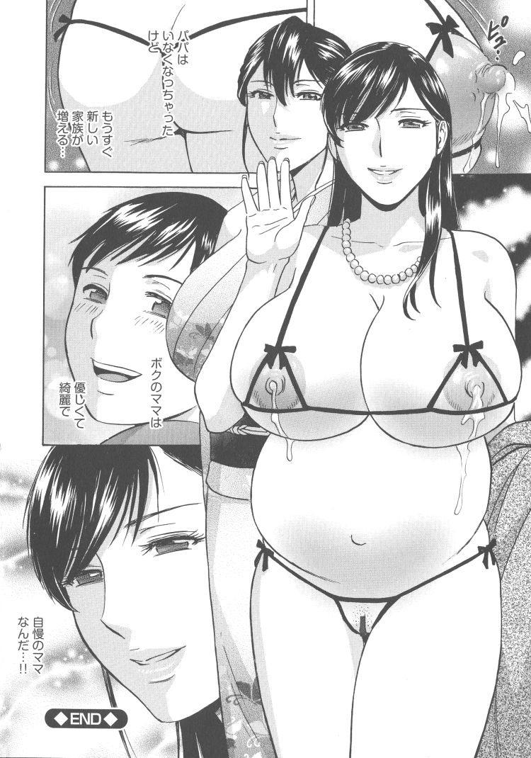【人妻エロ漫画】大好きなママとセックスしたくてご奉仕するショタ息子!女将に遊ばれる肉便器親子!_00026