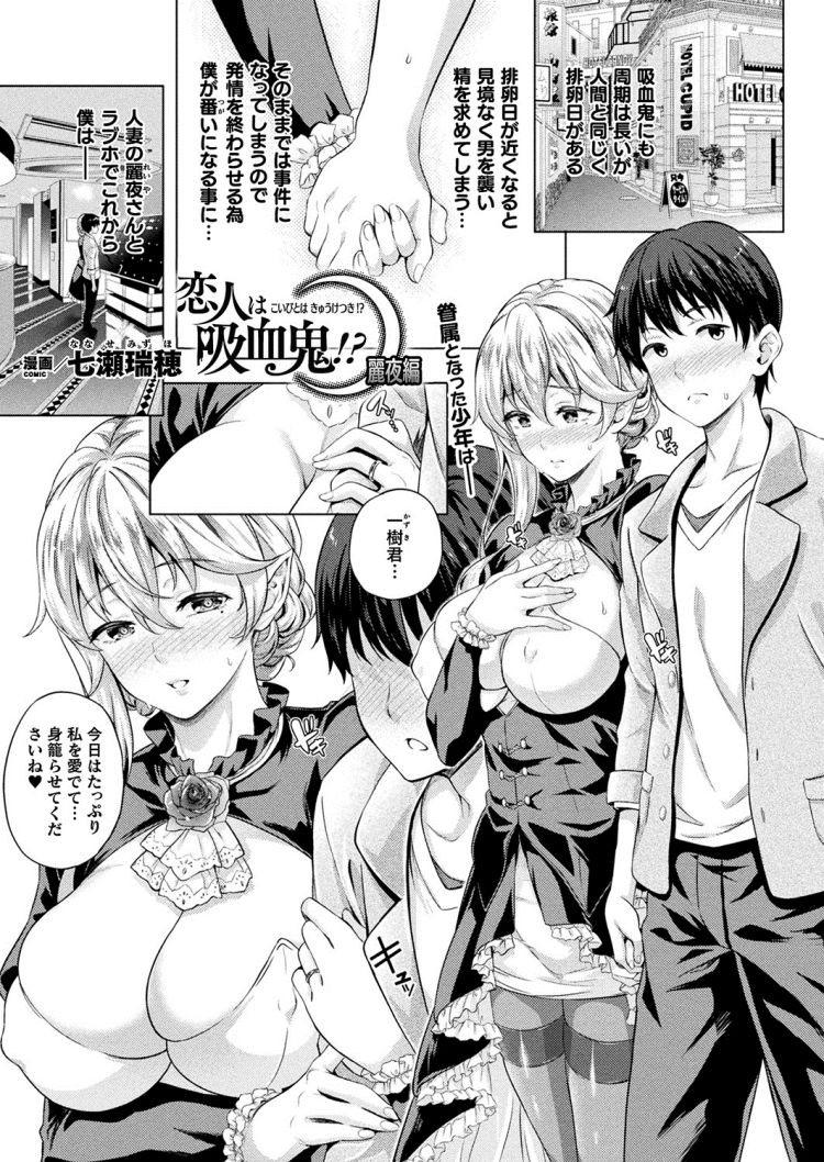 エロ 人妻 漫画 ntr