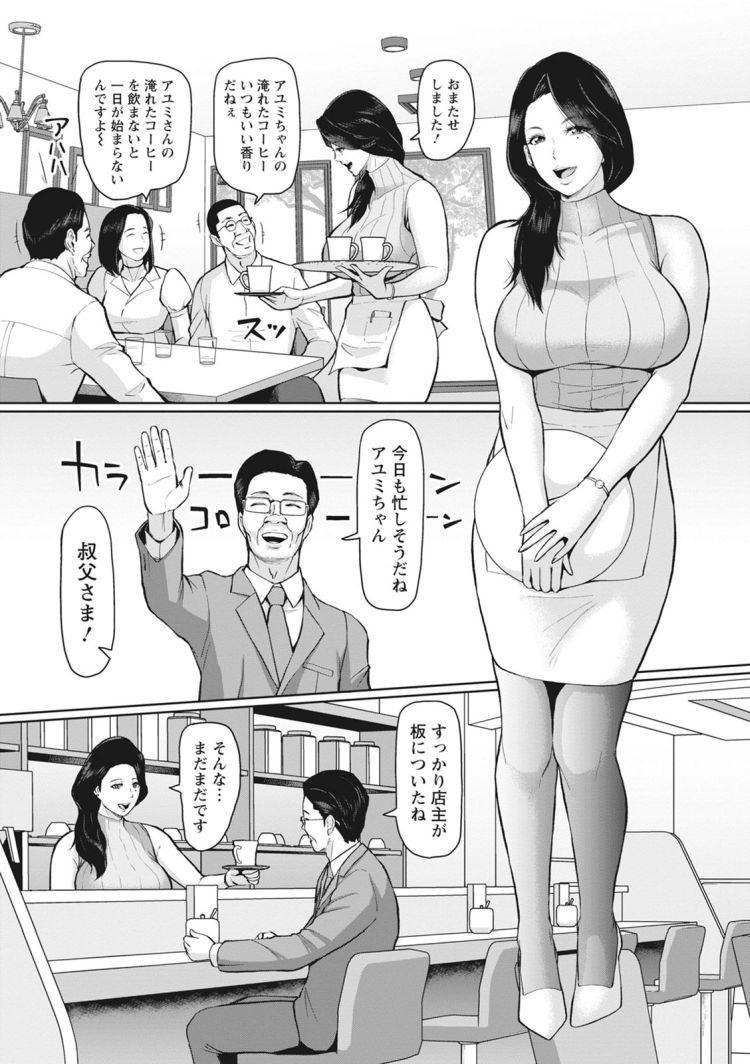 【人妻エロ漫画】爆乳妻をオークションでメス奴隷にしちゃいます!淫乱妻をテイスティングでメス堕ちセックスする!_00002