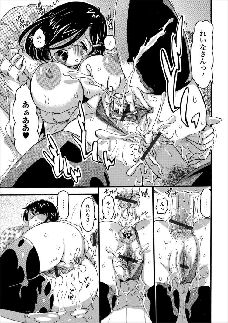 【人妻エロ漫画】今日でお別れのつもりで…。人妻アナルに無理やりオチンポぶち込んで凌辱セックス!こんなセックスひどい…。_00015