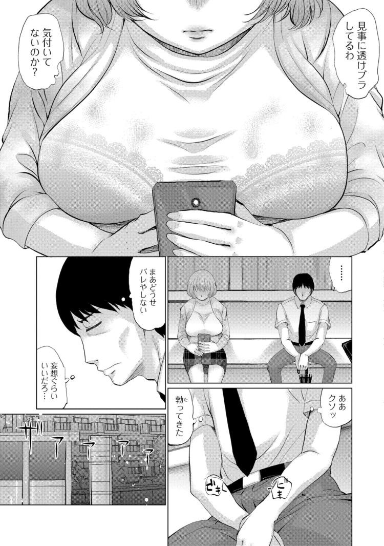【人妻エロ漫画】近所の爆乳妻とバス停で寝取られセックス!爆乳おっぱい見せつけられて童貞オチンポ食べられちゃいます!_00003