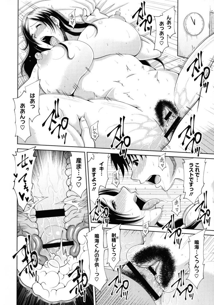 【人妻エロ漫画】人妻種付けサービスの初仕事!絶倫チンポで人妻マンコにたっぷりザーメン注ぎ込んで孕ませセックスしちゃいます!_00018