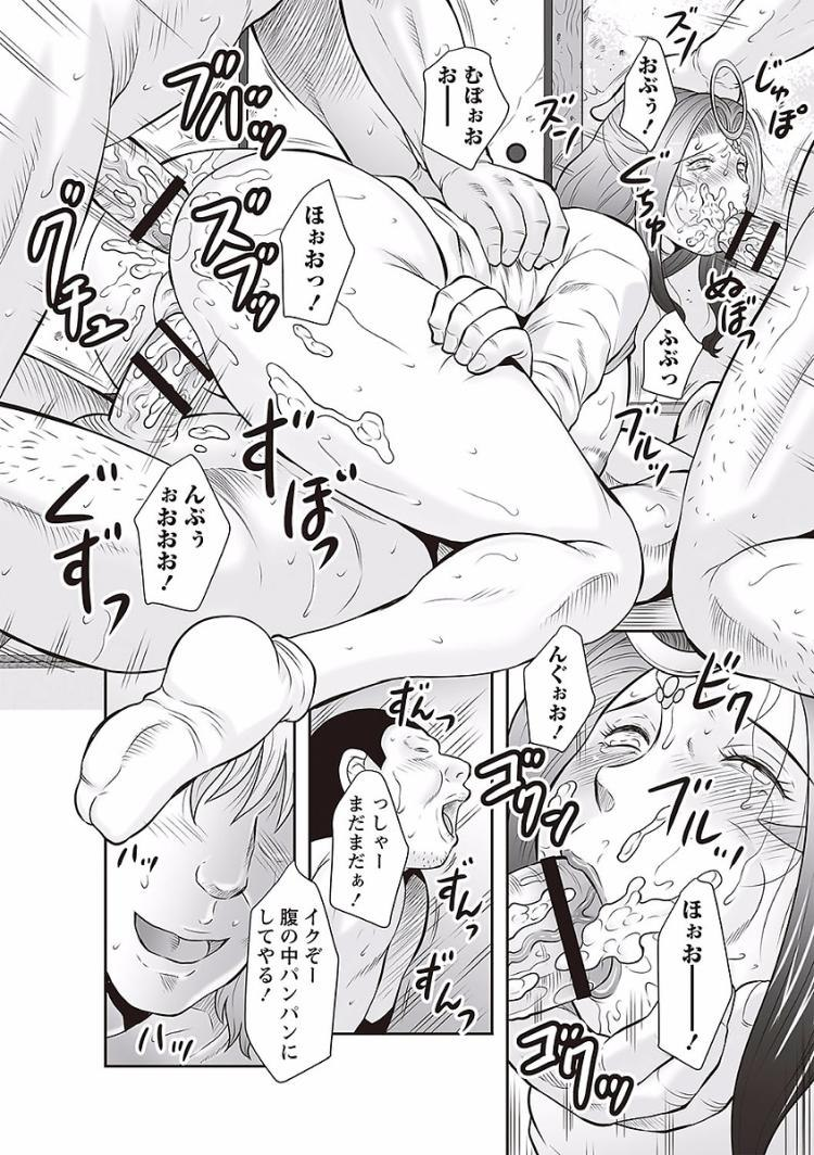 【人妻エロ漫画】チンポの事しか考えられなくなったメス豚教祖に凌辱レイプで洗脳を解き、イキたくてもイケナイ生殺し調教しちゃいます!_00002