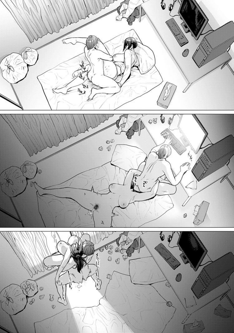 【人妻エロ漫画】近所の美人ママを脅迫して折れ専用肉便器にする!不倫相手と週末お泊りセックス!子宮パンパンのママを許して!_00017