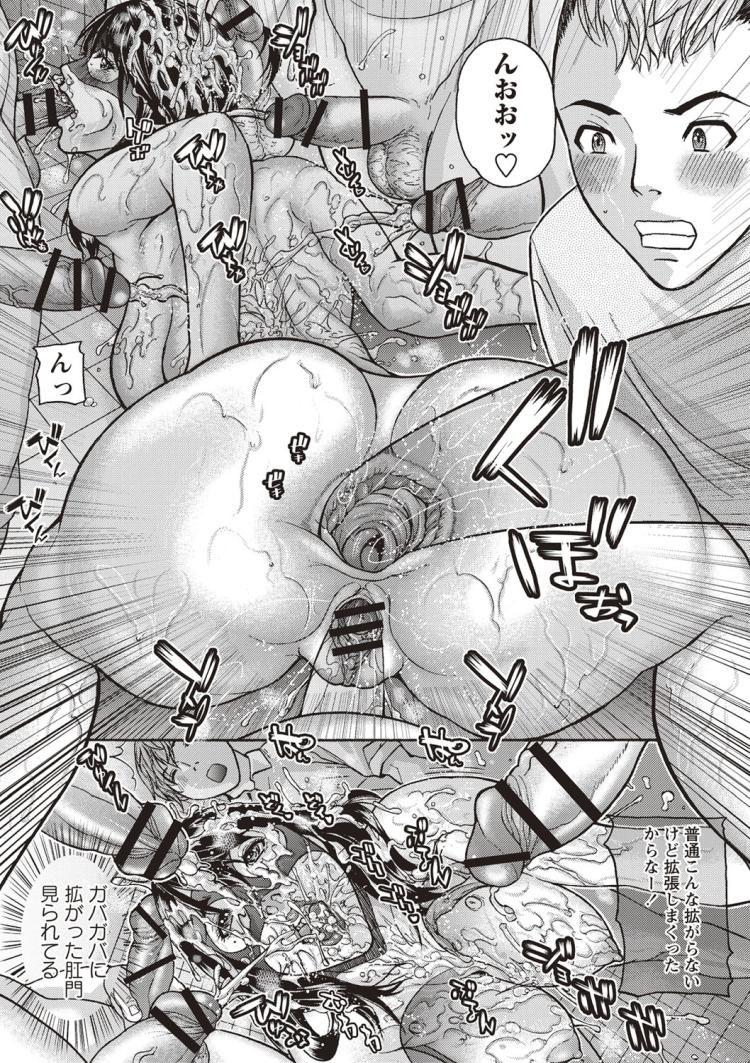 【人妻エロ漫画】息子のために性欲処理肉便器になった淫乱母親はトイレに固定されていつでもザーメンぶっかけ放題!愛しの息子のオチンポもいただいちゃいます!_00018