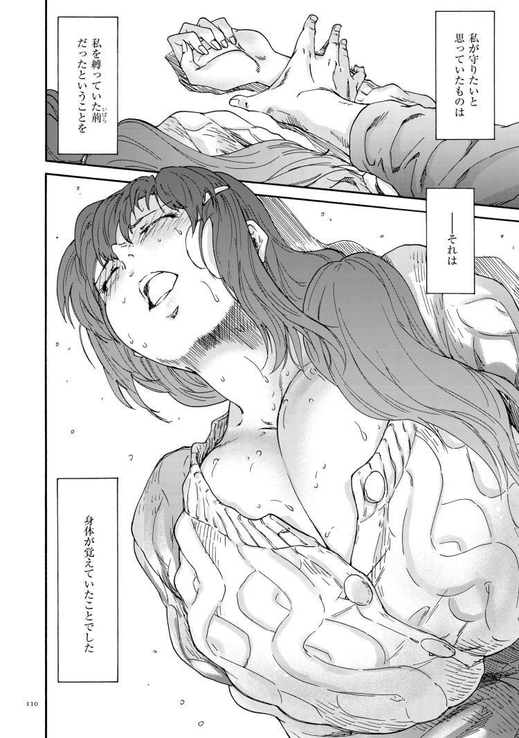 【人妻エロ漫画】「今日は家に帰りたくないんだ‥。」家に帰りたくない夫婦二組が互いに相手を求めてイチャらぶセックスしちゃいます!_00016