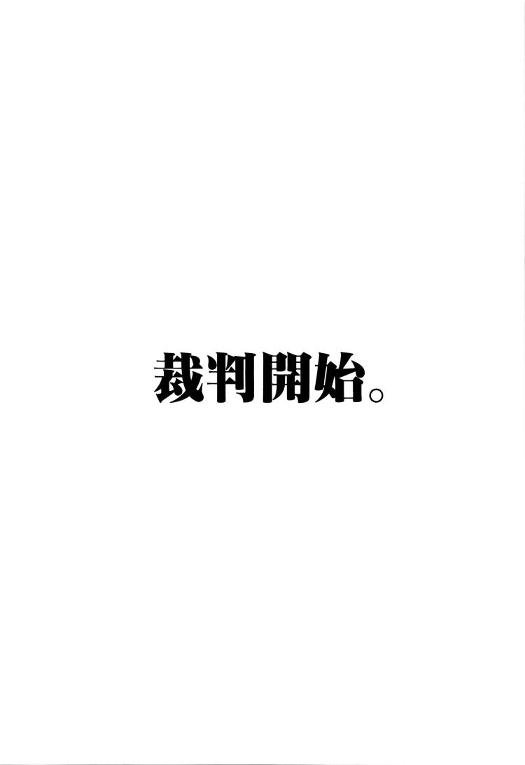 【人妻エロ漫画】拷問部屋で凌辱調教に耐える人妻達!犯人を暴くためにマンコを使って無実を証明します!_00002