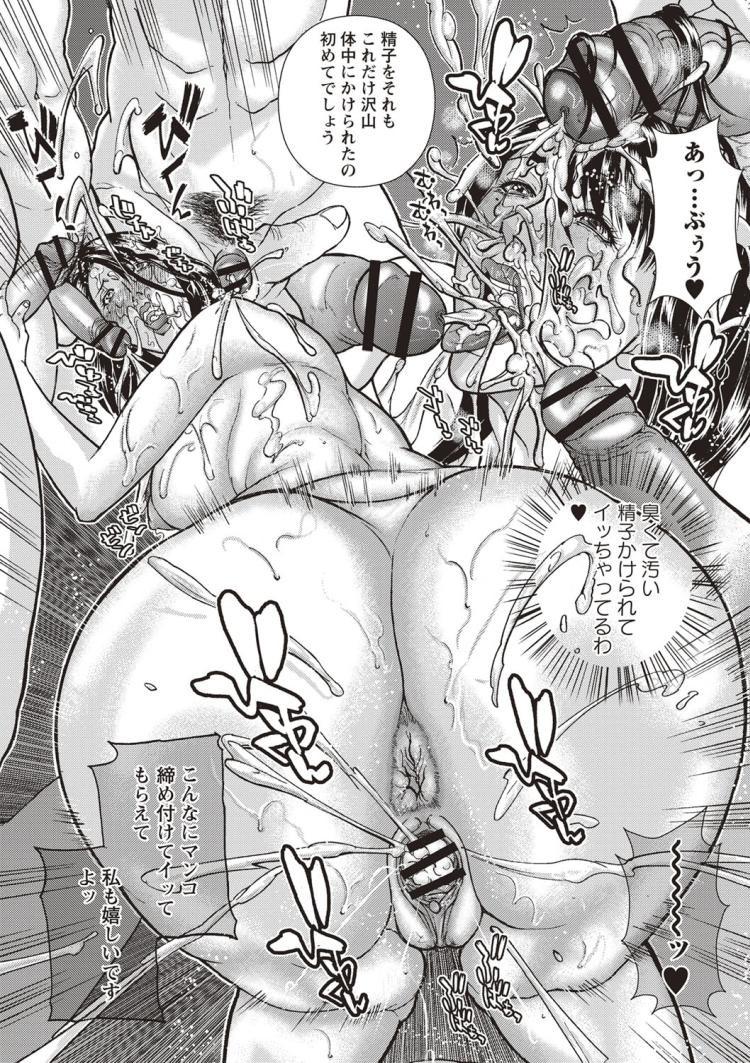 【人妻エロ漫画】息子のために性処理肉便器にされちゃう淫乱母親!土下座しながらオチンポしゃぶってアヘイキしちゃいます!_00016