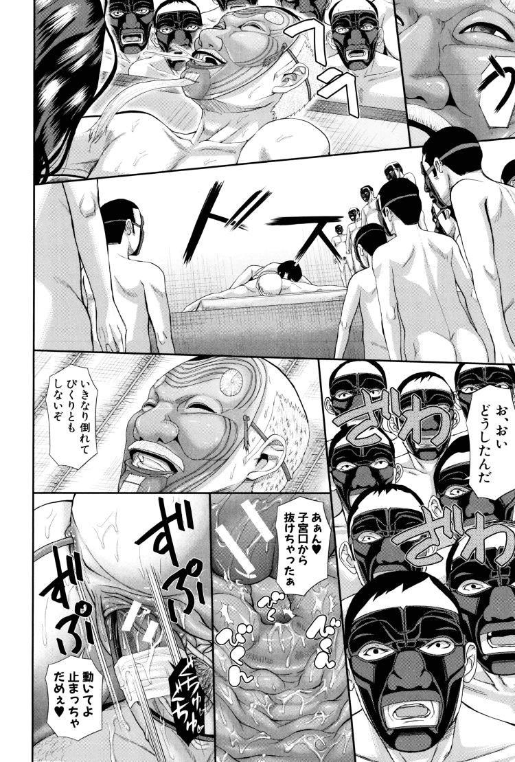 【人妻エロ漫画】「お爺ちゃんのオチンポ気持ちいい」処女膜を破った爺のチンポがJCの孫の子宮の奥までぶち込みアヘ堕ちセックスしちゃいます!_00010