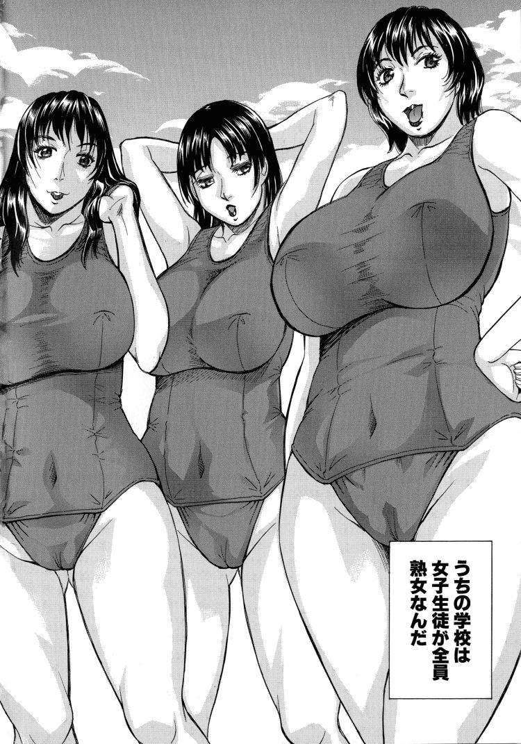 【人妻エロ漫画】欲求不満のシンママ母乳妻とスクール水着でイチャらぶセックス!母性溢れる爆乳に埋もれてオチンポミルクぶち込んじゃいます!_00002