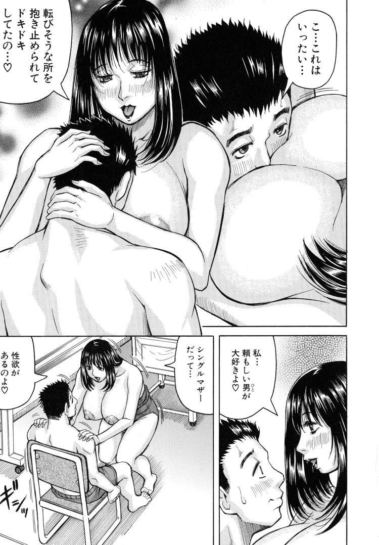 【人妻エロ漫画】欲求不満のシンママ母乳妻とスクール水着でイチャらぶセックス!母性溢れる爆乳に埋もれてオチンポミルクぶち込んじゃいます!_00019