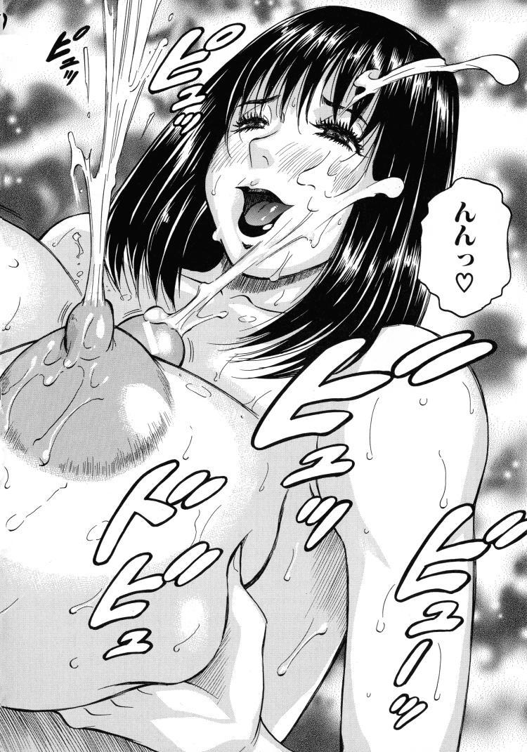 【人妻エロ漫画】欲求不満のシンママ母乳妻とスクール水着でイチャらぶセックス!母性溢れる爆乳に埋もれてオチンポミルクぶち込んじゃいます!_00026