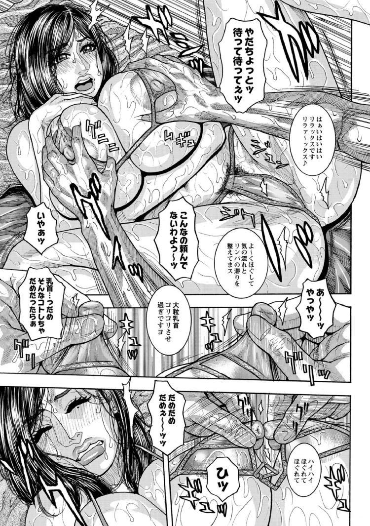 【人妻エロ漫画】アナルもほぐして二穴同時攻め!バイブでクリちゃん刺激されたら何も考えられずに潮吹きアナルイキしちゃいます!_00009