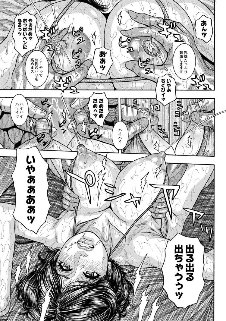 【人妻エロ漫画】アナルもほぐして二穴同時攻め!バイブでクリちゃん刺激されたら何も考えられずに潮吹きアナルイキしちゃいます!_00011