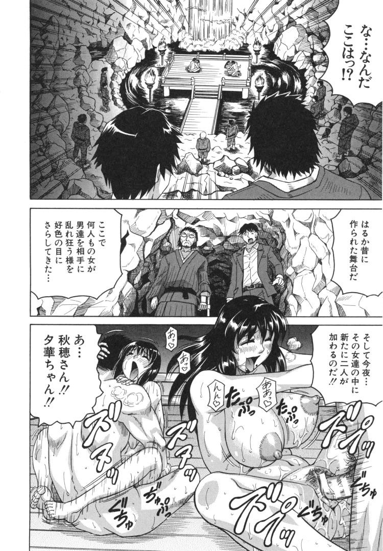 【人妻エロ漫画】義父の真珠チンポに犯される女子高生!チンポが気持ち良すぎてアヘ堕ち肉便器にされちゃいます!00004