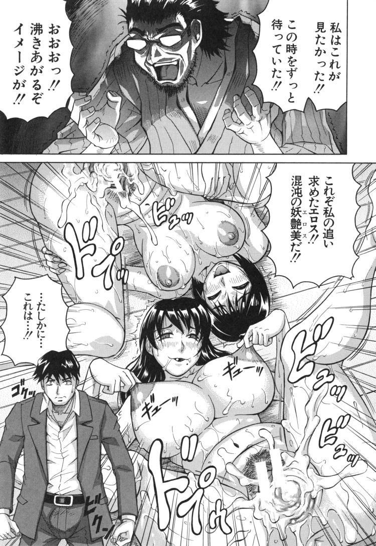 【人妻エロ漫画】義父の真珠チンポに犯される女子高生!チンポが気持ち良すぎてアヘ堕ち肉便器にされちゃいます!00007