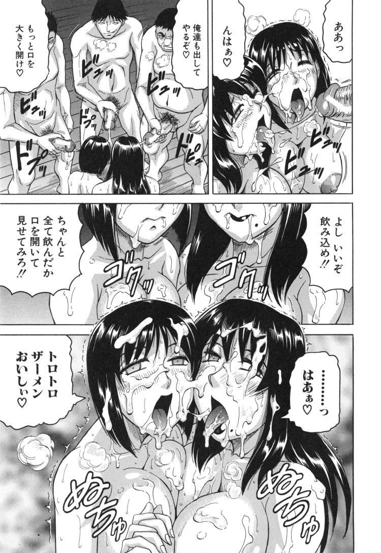 【人妻エロ漫画】義父の真珠チンポに犯される女子高生!チンポが気持ち良すぎてアヘ堕ち肉便器にされちゃいます!00011