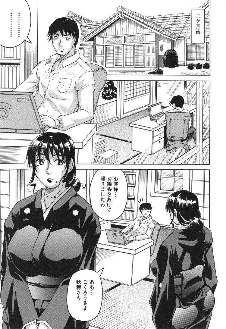【人妻エロ漫画】義父の真珠チンポに犯される女子高生!チンポが気持ち良すぎてアヘ堕ち肉便器にされちゃいます!00033
