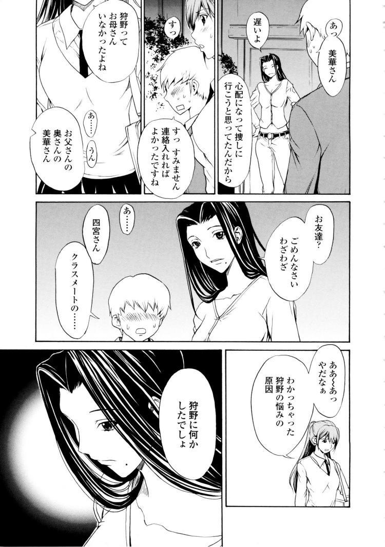 【人妻エロ漫画】茶髪ロングの可愛いJKが僕のチンポにまたがってイチャらぶセックス!更衣室で童貞卒業セックスしちゃいます!_00017
