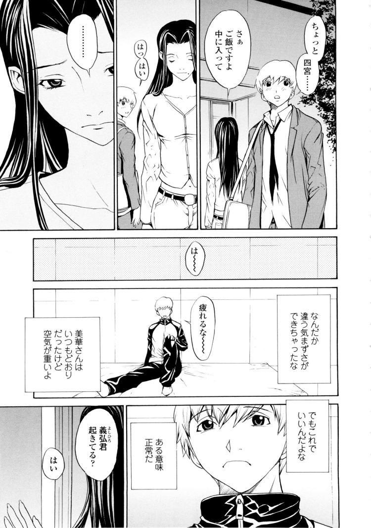 【人妻エロ漫画】茶髪ロングの可愛いJKが僕のチンポにまたがってイチャらぶセックス!更衣室で童貞卒業セックスしちゃいます!_00019