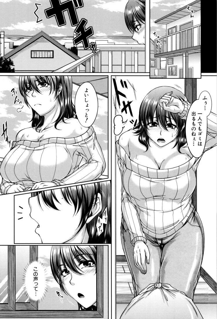 【人妻エロ漫画】私の写メをみながらシコッてる若者を見つけてエロ下着で友w買うおねショタセックス!欲求不満妻と寝取られセックスしちゃいます!_00006