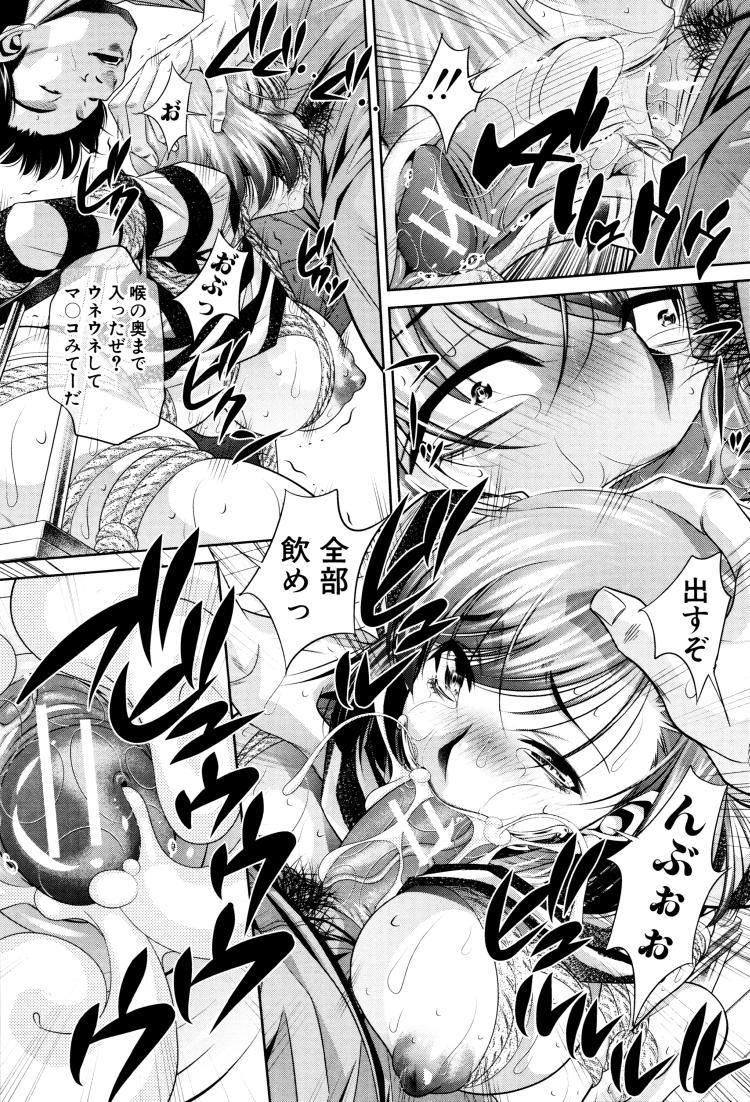 【人妻エロ漫画】セレブマンションのママ友も一緒に3Pセックス!助けに来てくれたはずなのに気づけばアヘ堕ち肉便器セックスしちゃいます!_00007