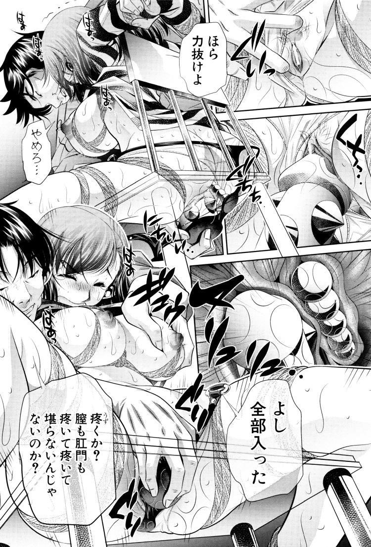 【人妻エロ漫画】セレブマンションのママ友も一緒に3Pセックス!助けに来てくれたはずなのに気づけばアヘ堕ち肉便器セックスしちゃいます!_00011