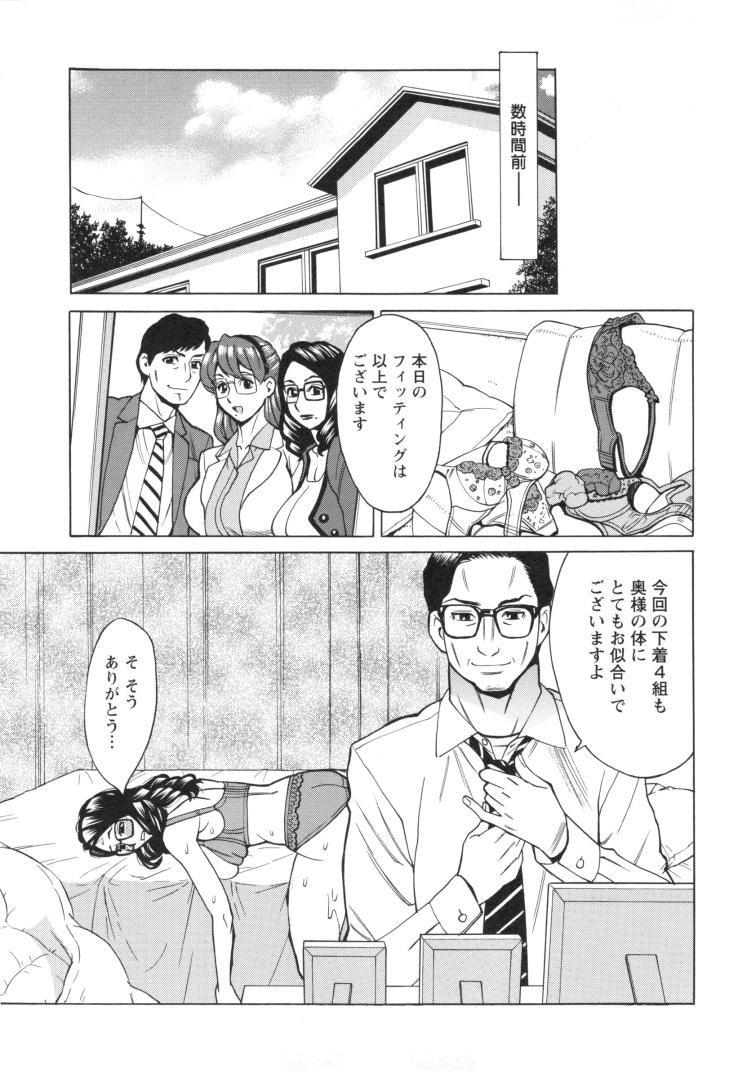 【人妻エロ漫画】淫乱母娘に親子丼セックス!母親のマンコに入ってたチンポで娘のマンコをかき回してザーメンぶっかけちゃいます!_00005