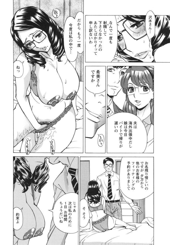【人妻エロ漫画】淫乱母娘に親子丼セックス!母親のマンコに入ってたチンポで娘のマンコをかき回してザーメンぶっかけちゃいます!_00006