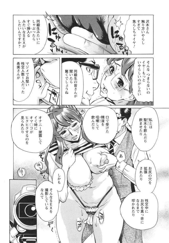 【人妻エロ漫画】淫乱母娘に親子丼セックス!母親のマンコに入ってたチンポで娘のマンコをかき回してザーメンぶっかけちゃいます!_00010