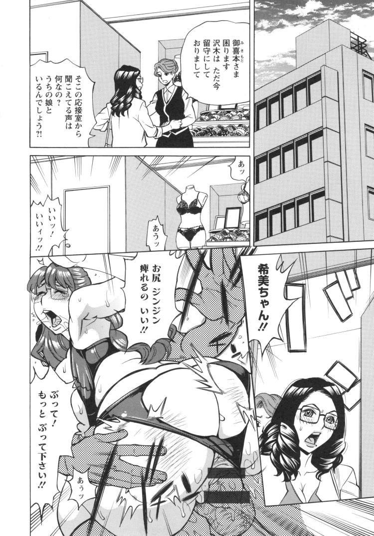 【人妻エロ漫画】淫乱母娘に親子丼セックス!母親のマンコに入ってたチンポで娘のマンコをかき回してザーメンぶっかけちゃいます!_00014