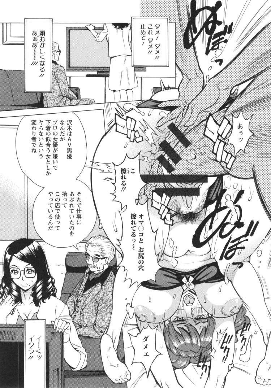 【人妻エロ漫画】淫乱母娘に親子丼セックス!母親のマンコに入ってたチンポで娘のマンコをかき回してザーメンぶっかけちゃいます!_00019