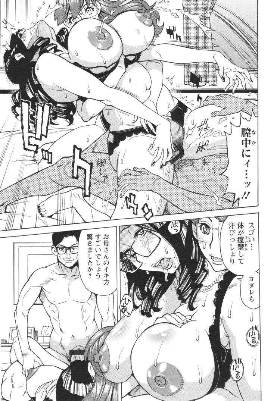 【人妻エロ漫画】母親と娘がデカチンポ取り合って競演セックス!欲求不満の完熟ボディの人妻と3P寝取られセックスしちゃいます!_00013